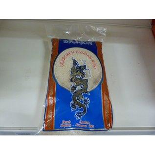 Dragon pandan rijst broken 4.5kg