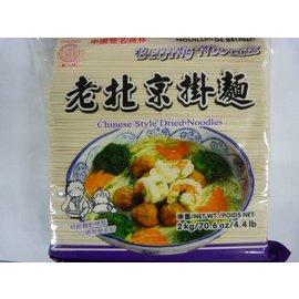 Chunsi noodle Beijing 2kg