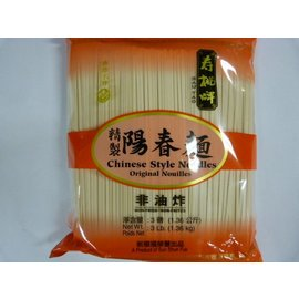 Chinese style noodles 1.36kg