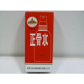 Yulin Zheng Gu Shui Olie Spuiter 60cc