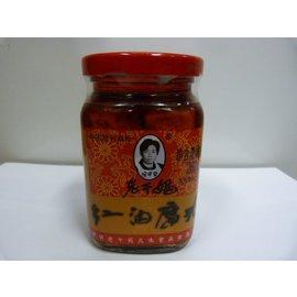 Lao Gan Ma preserved bean curd in hot oil 260gr