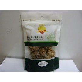 Dried sweet date 200gr