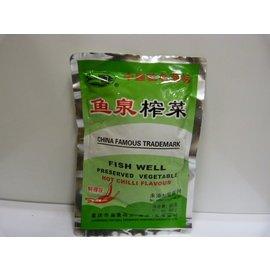 Preserved vegtable hot 80gr