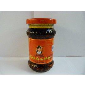Lao Gan Ma crispy chilli oil 香辣脆油 210gr
