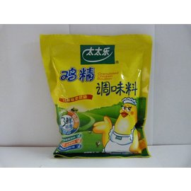 TTL chicken bouillon 200gr