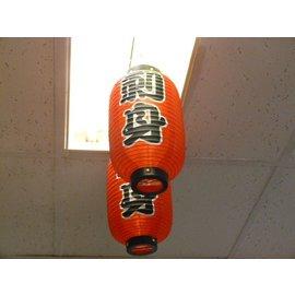 Japanse Lampion 15cm 2 stuks