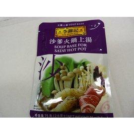 Lee Kum Kee soup base for satay hot pot