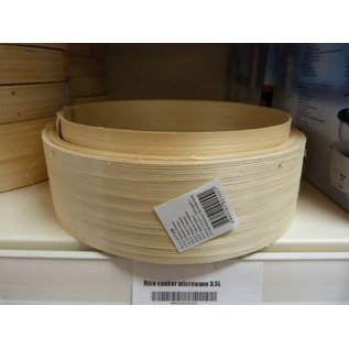 Bamboo steamer base 12 inch