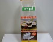 Non-food Japans Koreaans