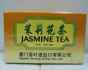 koffie thee oplos drank 咖啡 茶 冲剂