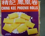 koek & cake 饼干