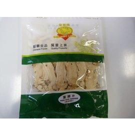 Dang gui angelicawortel slice 当归片100gr