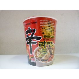 Nongshim hot & spicy cup 75g