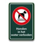 Zwembadbord verboden voor honden