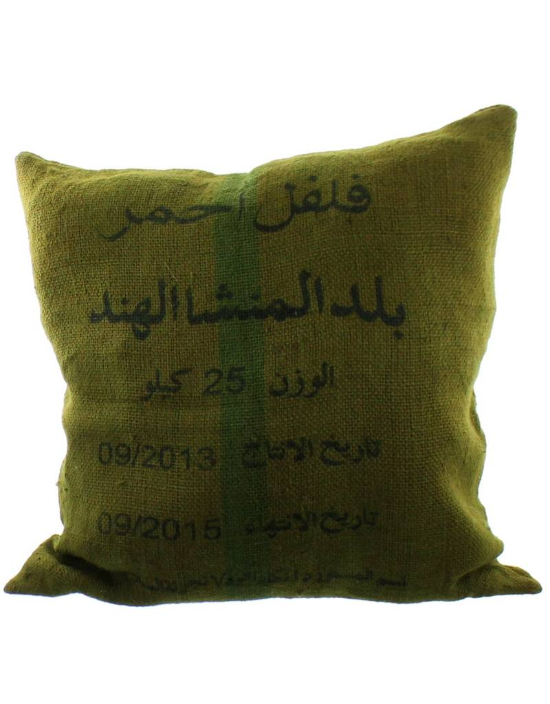 Marrakshi Life Coussin en toile de jute teintée - Vert