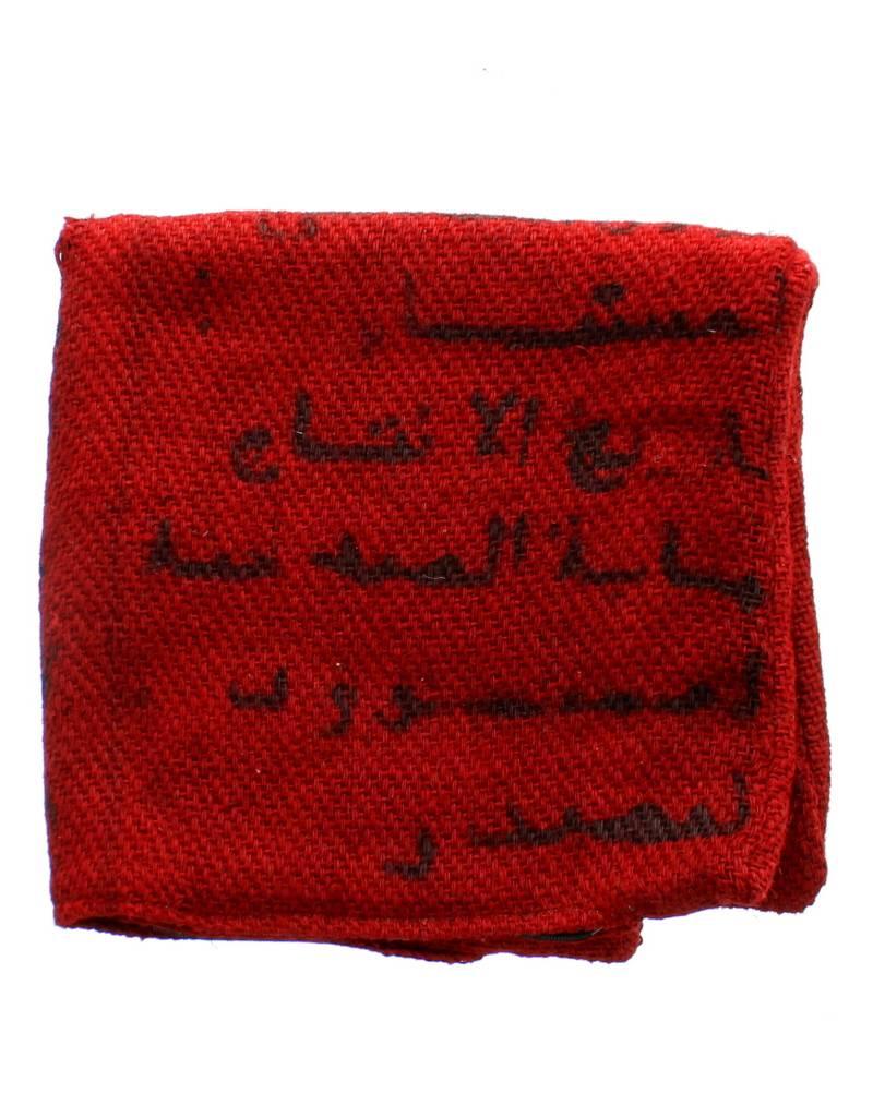 Marrakshi Life Coussin en toile de jute teintée - Rouge