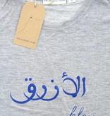 Rock da Kasbah T-shirt bleu