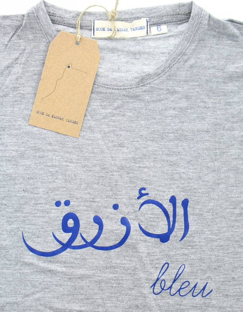 Rock da Kasbah T-shirt blue