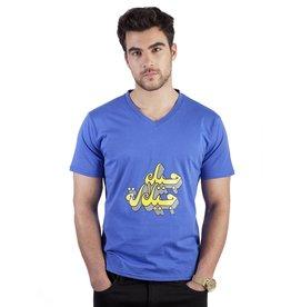 Rock da Kasbah T-shirt jil jilala