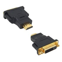HDMI Male naar 24+1 DVI Female Adapter
