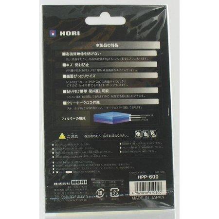 Screen Protector voor PSP GO