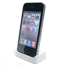 iPhone 4 Docking Station Wit Desktop Cradle