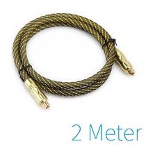 Optische Toslink kabel gold plated 2 meter