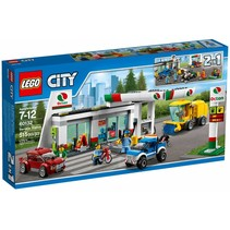 60132 City Benzinestation