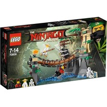 70608 Ninjago Movie Meester watervallen
