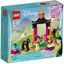 41151 Disney Princess Mulan`s trainingsdag