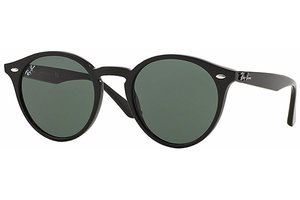 Ray-Ban zonnebril RB 2180 601/71