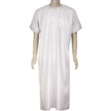Arabischer Anzug Halbarm - Beige