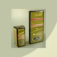 Al Rehab  Perfume Oil by Al Rehab Al Fares - Free From Alcohol