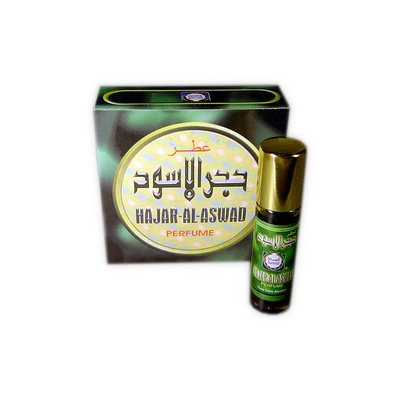 Surrati Perfumes Concentrated Perfume Oil Hajar Al Aswad by Surrati 8ml