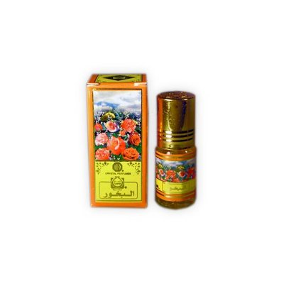 Surrati Perfumes Concentrated Perfume Oil Al Bakhoor by Surrati 3ml