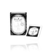 Ard Al Zaafaran Perfumes  Dirham Pocket Spray von Ard Al Zaafaran 20ml