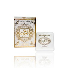 Ard Al Zaafaran Nujoom al Arab Pocket Spray 20ml