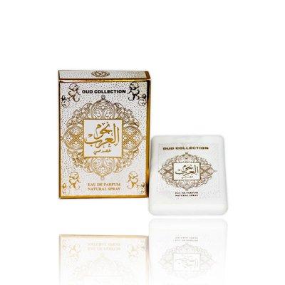 Ard Al Zaafaran Nujoom al Arab Pocket Spray 20ml by Ard Al Zaafaran