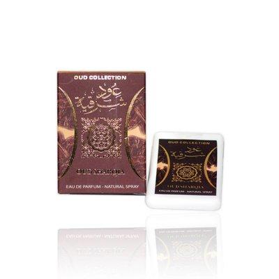 Ard Al Zaafaran Oudh Sharqia Pocket Spray 20ml by Ard Al Zaafaran