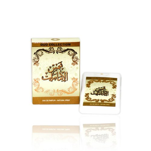 Ard Al Zaafaran Perfumes  Shams al Emarat Pocket Spray 20ml