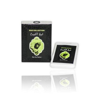 Ard Al Zaafaran Shaykh al Shuyukh Pocket Spray 20ml by Ard Al Zaafaran