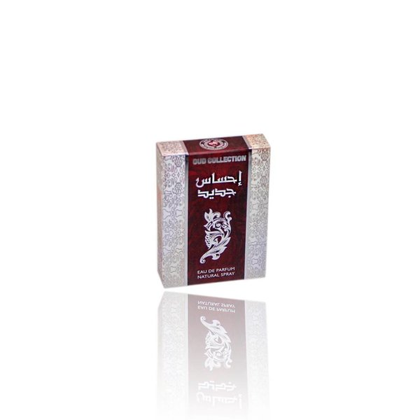Ard Al Zaafaran Perfumes  Ihsas Jadeed Pocket Spray 20ml by Ard Al Zaafaran