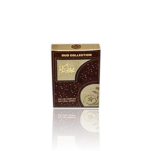 Ard Al Zaafaran Perfumes  Mukhallat Kalaam Pocket Spray 20ml by Ard Al Zaafaran