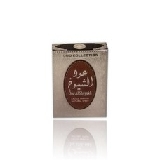 Ard Al Zaafaran Oud al Shuyukh Pocket Spray 20ml