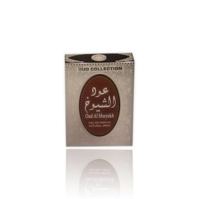 Ard Al Zaafaran Oud al Shuyukh Pocket Spray 20ml by Ard Al Zaafaran