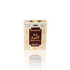 Ard Al Zaafaran Shaikh Al Oud Pocket Spray 20ml