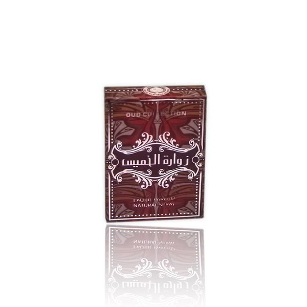 Ard Al Zaafaran Zawarat Al Khamees Pocket Spray 20ml by Ard Al Zaafaran