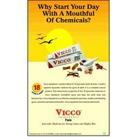 Vicco Vajradanti - Pflanzliche Zahnpasta Fluoridfrei (100ml)