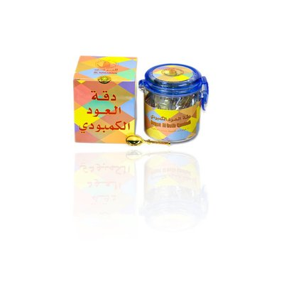 Al Haramain Bakhour Duggat Oudh Al Comboudi Räucherwerk (100g)