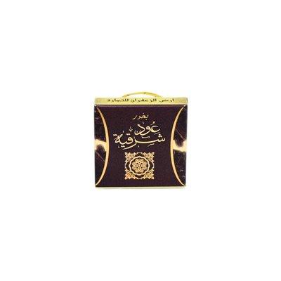 Ard Al Zaafaran Bakhour Oudh Sharqia Incense (30g)